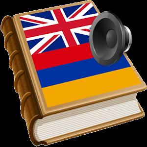 Armenian best dict Բառարան for PC
