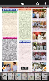 Om Shanti Media - náhled