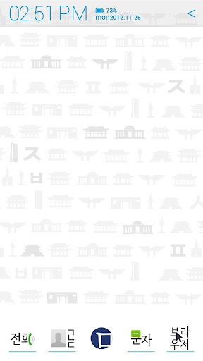 Typo Korean atom theme