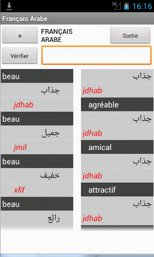 Arabic French Dictionary