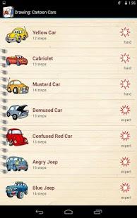 绘制卡通汽车