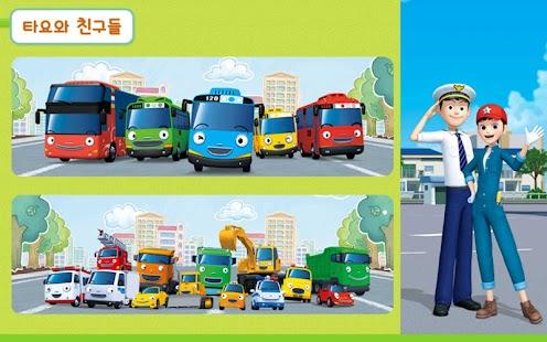 【免費教育App】꼬마버스 타요 시즌1: 2탄-APP點子