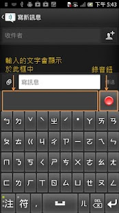 clockcam beta app inventor mit網站相關資料 - APP試玩 - 傳說中的挨 ...
