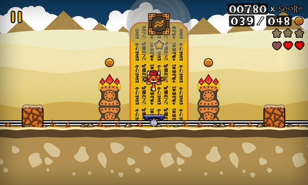 Kitten Challenge: Hardest Game- screenshot