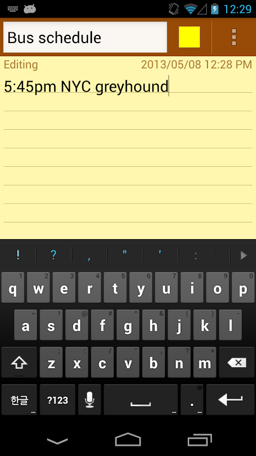 ColorNote Notepad Notes - screenshot