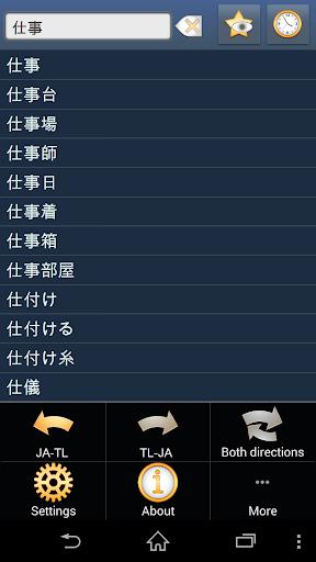 Japanese Filipino dictionary