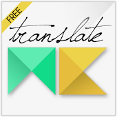 Translate ME Free