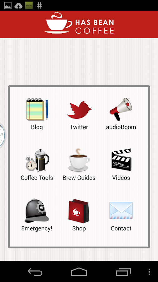 HasBean- screenshot