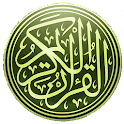 Quran Greek MP3 Translation icon