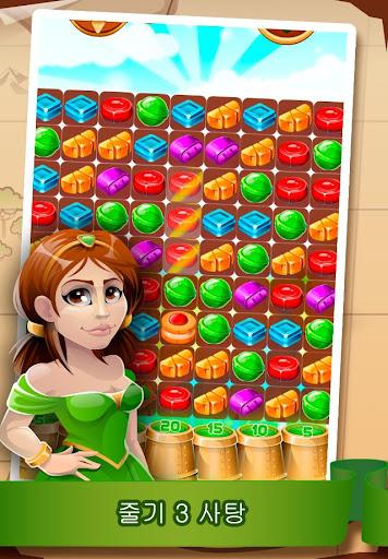 사탕 왕국
