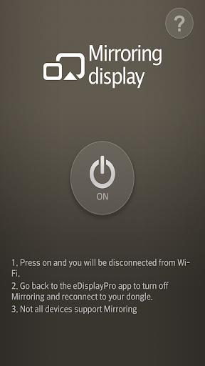 【免費媒體與影片App】Acer eDisplay Pro-APP點子