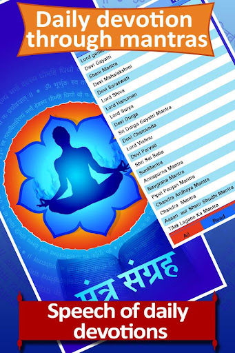 Mantras in Hindi English