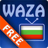 Waza TV Free Version