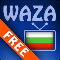 Waza TV Free Version 1.0