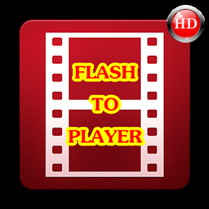 FLASH TO PLAYER 書籍 App LOGO-硬是要APP
