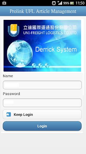 UFL Derrick System