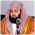 Sheikh Sudais Quran MP3 icon