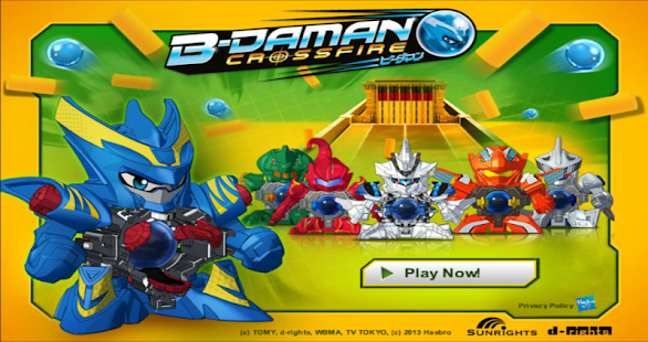 B-Daman - screenshot thumbnail