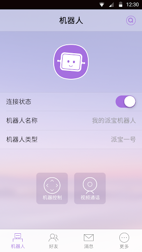 造梦西游2无敌版_互动百科