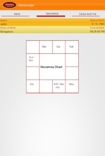 玩社交App|ePanchang免費|APP試玩