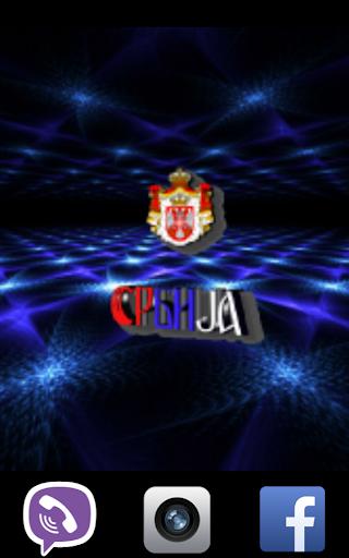 Srbija pozadine - LIVE