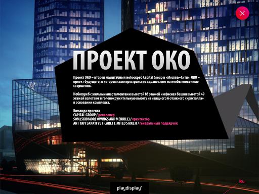【免費商業App】OKO-APP點子