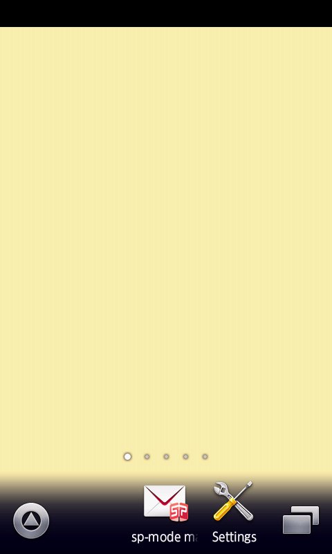 Sunshine yellow color - screenshot