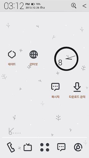 soft winter story_ATOM theme