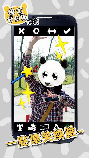 爆笑動物園相機 - 換臉照片貼紙
