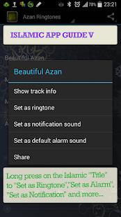 ... Ahzab MP3 سورة الأحزاب - screenshot thumbnail ...