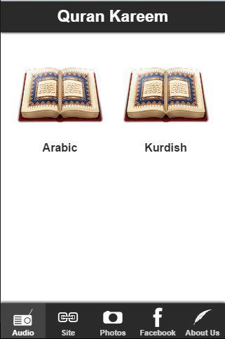 Kurdish Quran Kareem