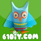 纸筒手工-儿童环保手工-61DIY巧巧手幼儿手工