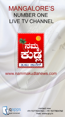 NammakudlaTV - screenshot