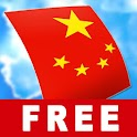 FREE Chinese Audio FlashCards logo