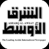 Asharq Al-Awsat (EN Tablet)