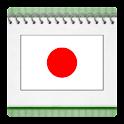 National Flag Quiz Asia logo