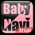 my Baby's navi Trial logo