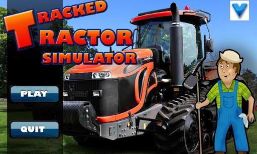 農用拖拉機駕駛模擬器
