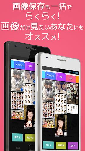 玩新聞App|スマートチャンネル【2chまとめスマートニュースリーダー】免費|APP試玩