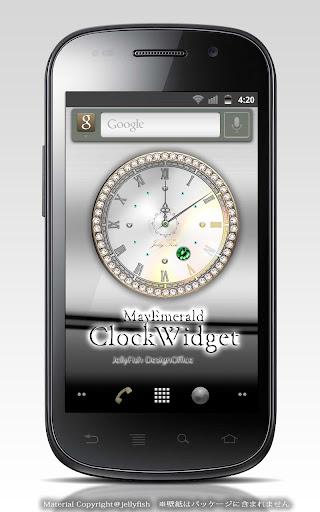 5月の誕生石の時計ウィジェット