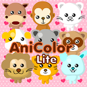Ani Color Lite for Animal 21