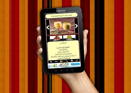 Aklat 2014-2015 - screenshot thumbnail