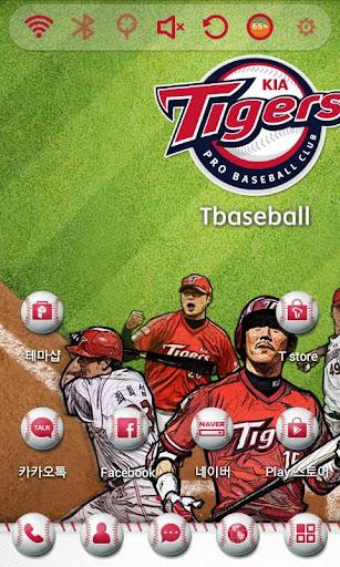 [프로야구] KIA 타이거즈 T baseball 테마