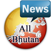 All Bhutan Newspapers