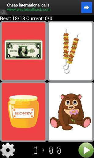 玩免費休閒APP|下載發現一對夫婦 app不用錢|硬是要APP