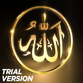 Allah Live Wallpaper FREE