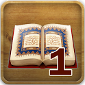 Old Learn Iqra Book 1 icon