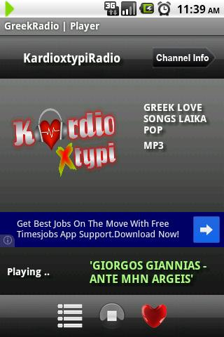 Greek Radio - screenshot