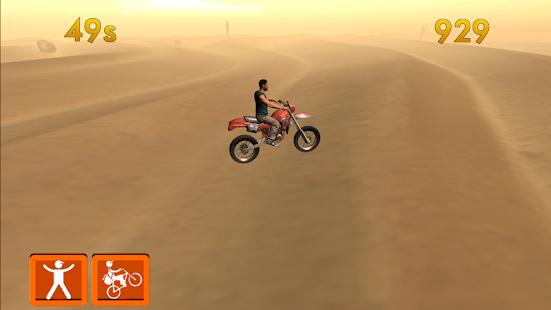试用越野摩托车