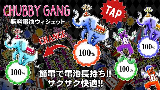 Chubby Gang-Circus Battery